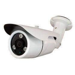 CV961KIAB-2HAC - Caméra bullet dual HDCVI et analogique, 720P (25FPS)…