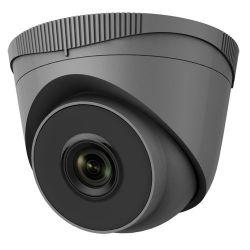 "Safire SF-IPDM943WHG-4 - 4 Megapixel grey IP camera, 1/3"" Progressive Scan…"
