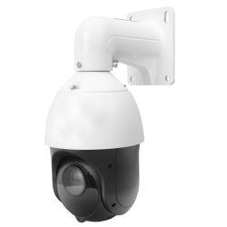"Safire SF-SD6025IW-F4N1 - Caméra motorisée 4N1 1080p, 1/2.8"" Progressive…"