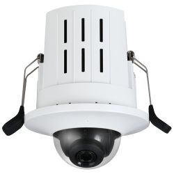 "X-Security XS-IPDM730WAH-4 - 4 Megapixel IP Camera, 1/3"" Progressive Scan CMOS,…"