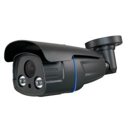 B621ZSWG-2P4N1 - Caméra Bullet 1080p, HDTVI, HDCVI, AHD et CVBS,…