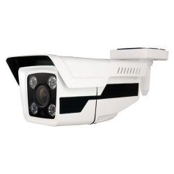 B858ZSW-2P4N1 - Caméra Bullet 1080p, HDTVI, HDCVI, AHD et CVBS,…