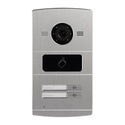 Safire SF-VI107E-IP - IP video intercom for 2 apartments, Camera 1,3Mpx,…