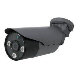 """XSC-IPB721VHG-5E - Cámara Bullet IP 5 Megapixel, 1/2.5\"""" 5 Mpx CMOS,…"""