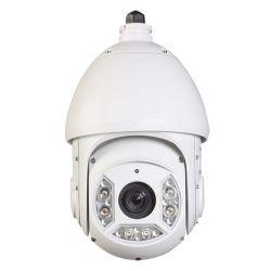 Dahua SD6C220I-HC - Cámara HDCVI motorizada 240º/s, 1080P (25FPS) / 720P…