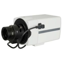 B581SW-5U4N1 - Box Camera HDTVI, HDCVI, AHD & Analogue, 5 MP…