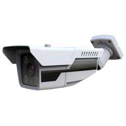 B858ZSW-5U4N1-0550 - 5Mpx/4Mpx Bullet camera ULTRA range, 4 in 1 (HDTVI /…