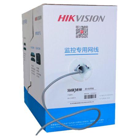 Hikvision DS-1LN5E-EE - Cabo UTP livre de halógenos Safire, Categoria 5E,…