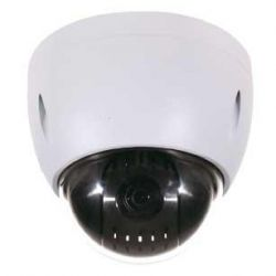 Airspace SAM-2527 HDCVi motorized dome (200/sec) for outdoors