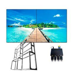 "KIT-VIDEOWALL55-2X2-FLOOR - Kit de Videowall completo, Monitores LED 55\"",…"