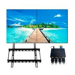 "KIT-VIDEOWALL55-2X2-WALL - Kit de Videowall completo, Monitores LED 55\"",…"