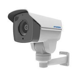 Hyundai HYU-261 PTZ bullet IP camera with IR illumination of 80…