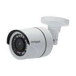 Airspace SAM-4350N 4 in 1 bullet camera PRO series with Smart IR…